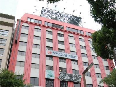 Hotel Econo Nagoya Sakae