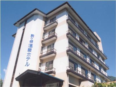 Komagane Onsen Hotel