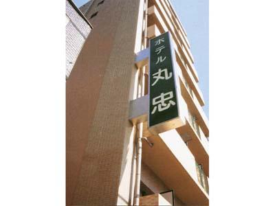 Hotel Maruchu