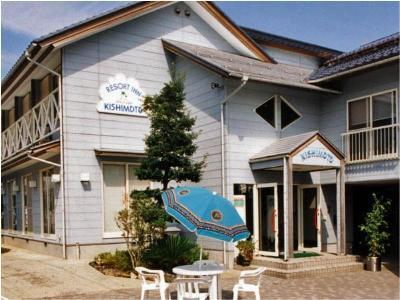 Resort Inn Kishimoto