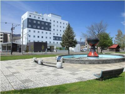 Furano Natulux Hotel