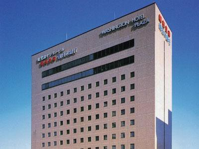Kagoshima Washington Hotel Plaza