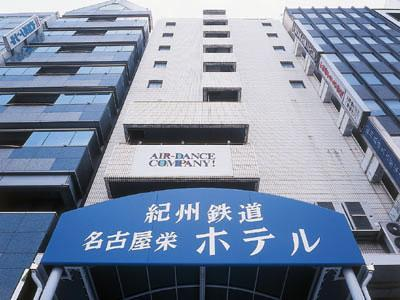 Nagoya Sakae Hotel