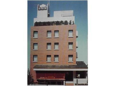 City Hotel Yoshinoya