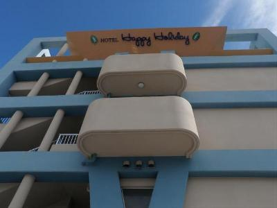 Hotel Happy Holiday Ishigakijima