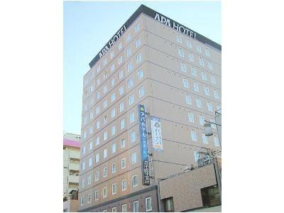 Apa Hotel Niigata-Furumachi