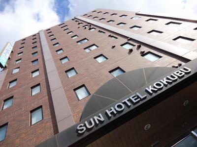 Sun Hotel Kokubu