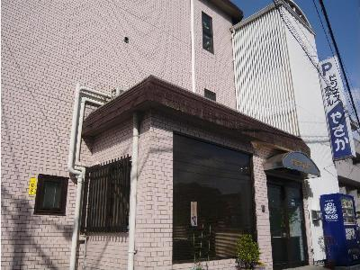 Business Hotel Yasaka