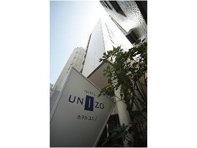 Hotel Unizo Shinbashi