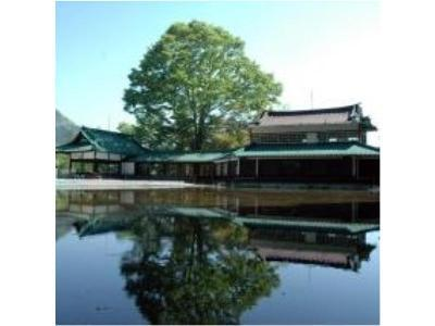 Nikko Kanaya Hotel