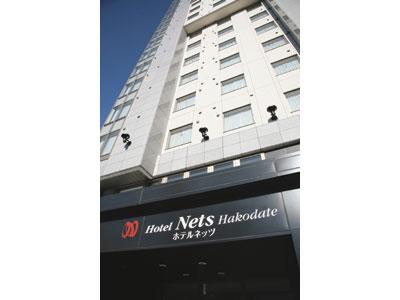 Hotel Nets Hakodate