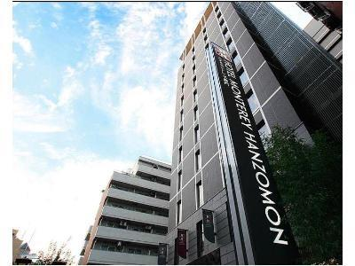 Hotel Monterey Hanzomon