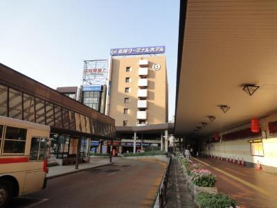 Nagaokata Terminal Hotel