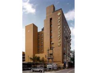 Hotel Sun City Chiba