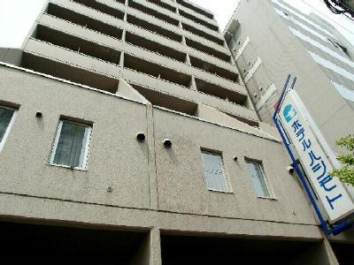 Hotel Hashimoto