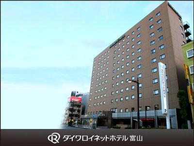 Daiwa Roynet Hotel Toyama