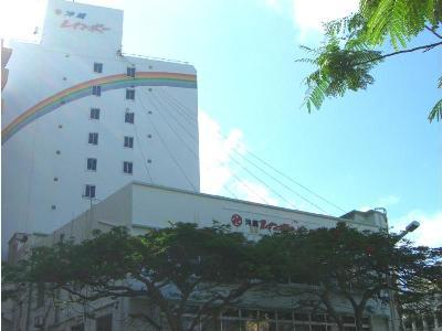 Okinawa Rainbow Hotel