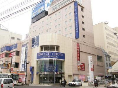 Toko City Hotel Matsumoto
