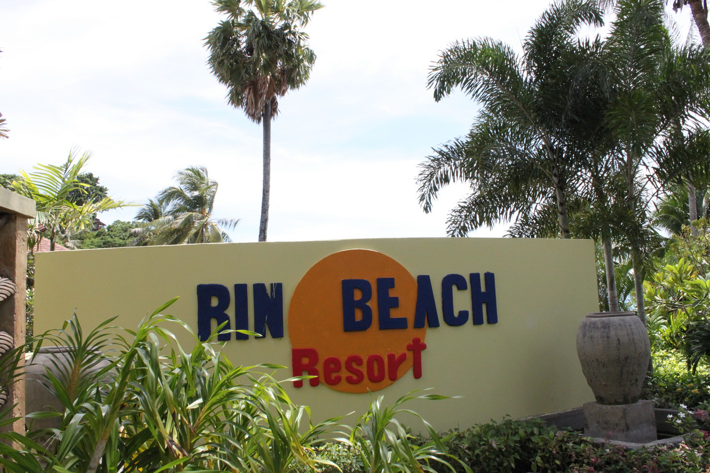 ‪Rin Beach Resort‬