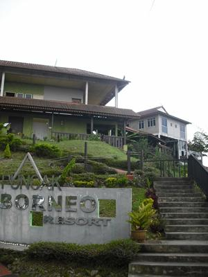 ‪Puncak Borneo Resort‬