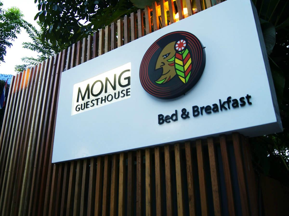 Mong Guesthouse