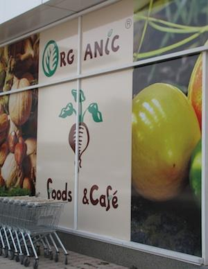 Organic foods and cafe locations