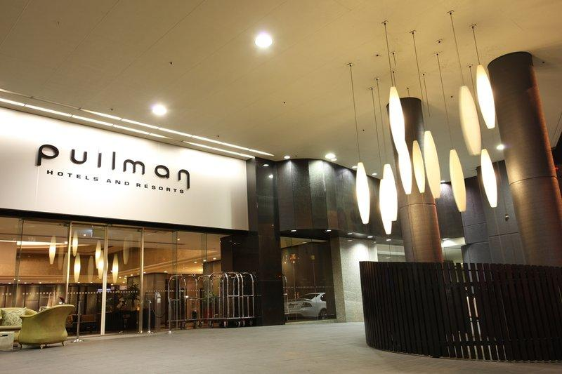 ‪Pullman Brisbane King George Square‬