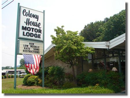 ‪Colony House Motor Lodge‬
