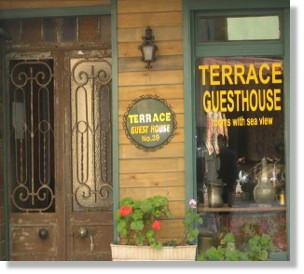 ‪Terrace Guesthouse‬