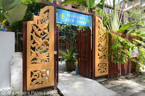 Travellers Palm Homestay