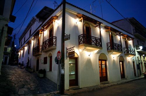 Apollon Inn