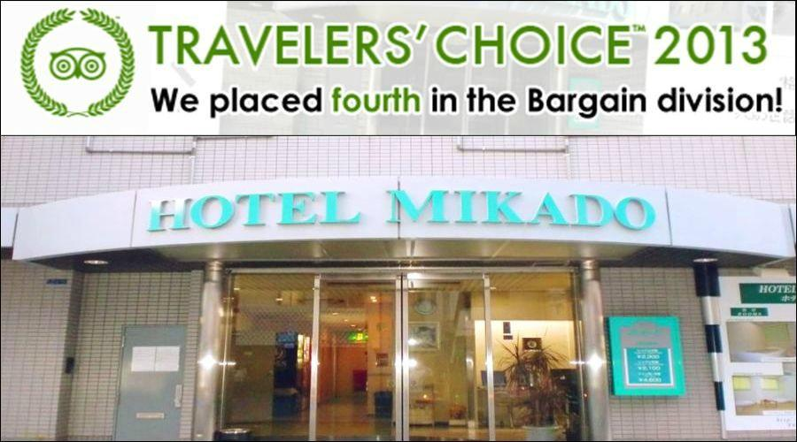 Business Hotel Mikado