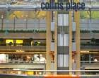 ‪Collins Place Shopping Centre‬