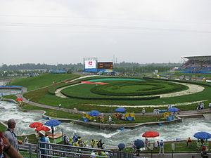 The Olympic Water Park