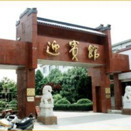 Anqing Lianhu Park