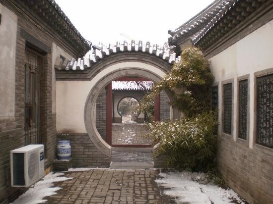 Guoweiqu Former Residence