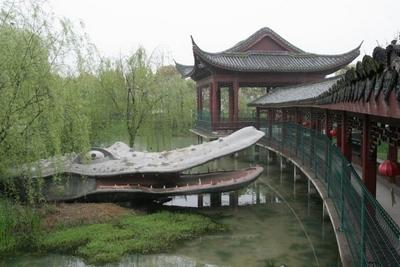 Chinese Alligator Village