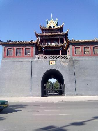 Huangshagudu Ecological Tourist Area