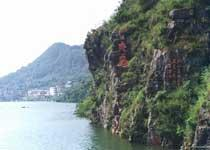 Feilong Lake