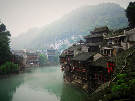 Qinren Village Scenic Resort
