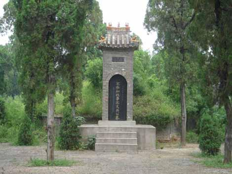 Northern Dynasty Tombs
