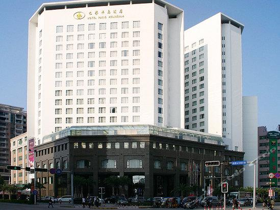 Shan Wei Friendship Hotel