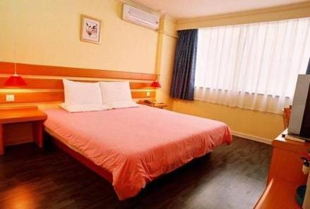 Home Inn (Urumqi Hualing Road)