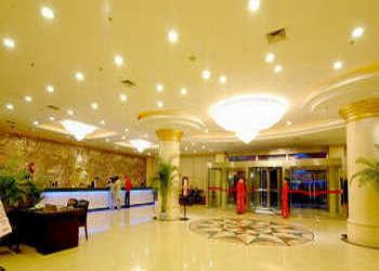 Guo Mao Hotel