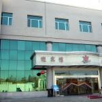 Khotan Zhejiang Hotel