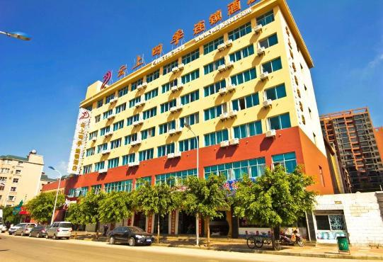 Golden Pond Hot Spring Hotel Kunming Guanshang