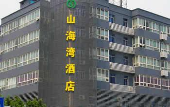 Huadu Hotel(Xinhua Road)
