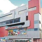 Bhagwat BIG Cinemas
