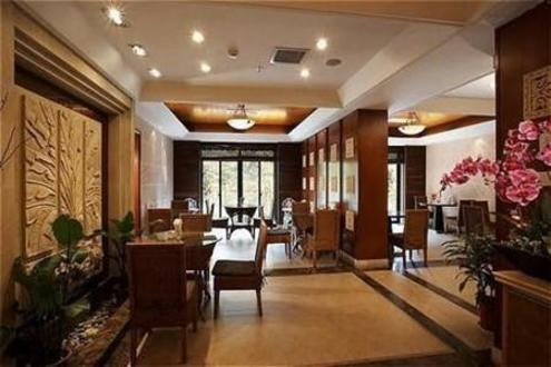 Regalia Serviced Residences Jingan