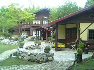 Aso Takamori Hotel